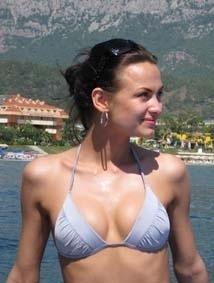Diana Scam